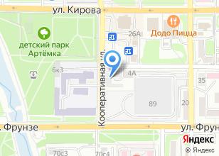 Компания «Артемовский почтамт» на карте