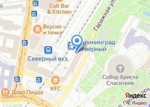 Компания «Магазин парфюмерии и чулочно-носочных изделий» на карте