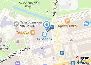 Компания «ЛяМур» на карте