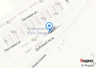 Компания «Кивеннапа Юго-Запад» на карте