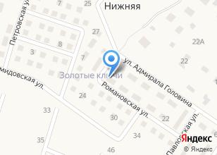 Компания «Золотые Ключи» на карте
