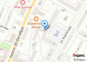 Компания «МЕДИКОМ» на карте