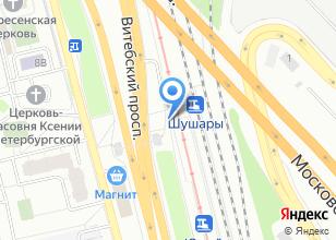 Компания «Шушары» на карте