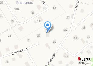 Компания «Строящийся коттеджный поселок по ул. Светлая (Кирполье)» на карте