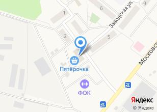 Компания «Мастерская по ремонту обуви на Заводской (Тосненский район)» на карте
