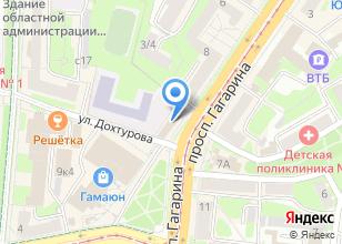 Компания «Билайн - Домашний интернет» на карте