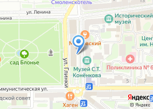 Компания «Смоленская областная филармония» на карте