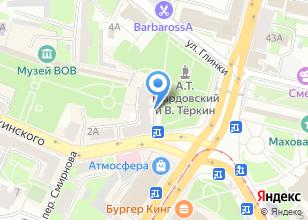 Компания «Смоленский Аквариум» на карте