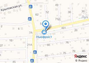 Компания «Автоклимат НьюФрост» на карте