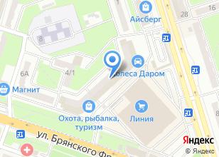 Компания «СервисТел и СервисМобил» на карте