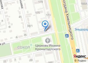 Компания «АНО ДПО «Астралит»» на карте