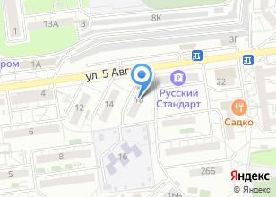 Компания «Бюро Услуг» на карте