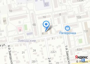 Компания «Ветсервис» на карте