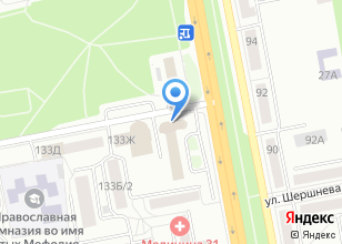 Компания «Груз-Инвест Белгород» на карте