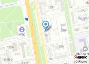 Компания «Деметра и К» на карте