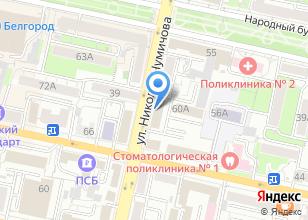 Компания «Фитнес Сити» на карте