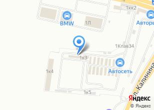 Компания «БАС» на карте
