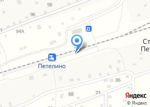 Компания «Петелино» на карте