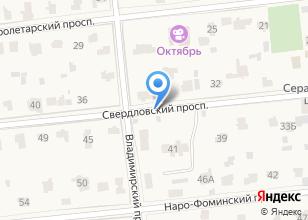 Компания «Голицынская городская похоронная служба» на карте