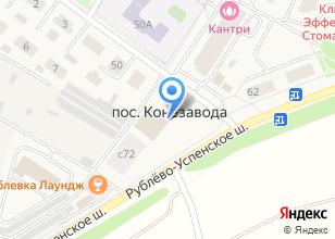 Компания «Московский конный завод №1» на карте