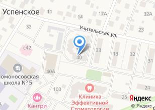 Компания «ПМК Теплосервис» на карте