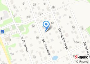 Компания «ГАЗ-КОМФОРТ» на карте