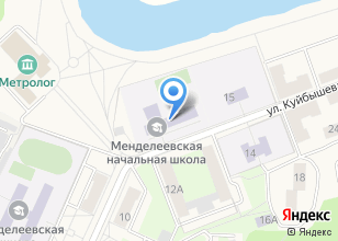 Компания «Менделеевская средняя общеобразовательная школа №1» на карте