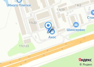 Компания «Okkrovlya» на карте