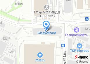 Компания «АвтоПланета» на карте