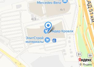 Компания «Контек-Москва торгово-строительная компания» на карте