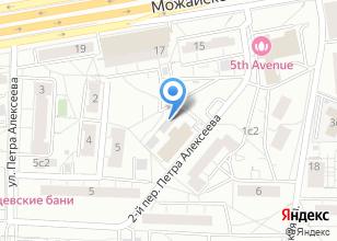 Компания «Вега керамика» на карте
