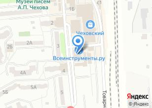 Компания «Чарт» на карте
