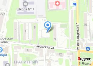 Компания «Гарантум» на карте