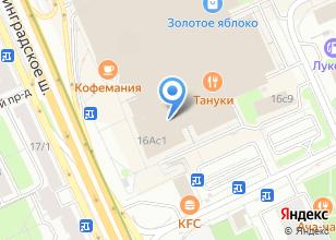 Компания «VF C.I.S.» на карте