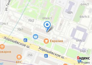 Компания «Жилищник Хорошёвского района» на карте
