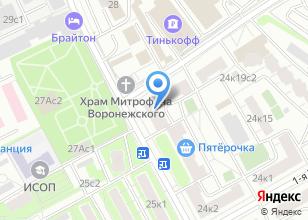 Компания «Дом быта на Петровско-Разумовском проезде» на карте