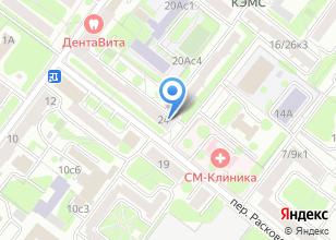 Компания «РЕМСТРОЙТРЕСТ РСУ-2» на карте