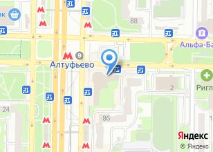 Компания «AVIN» на карте
