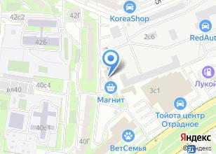 Компания «Городская служба санитарного контроля» на карте