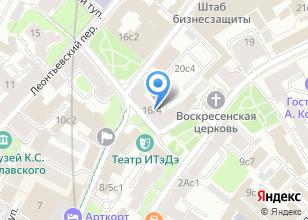 Компания «Тет-а-тет» на карте