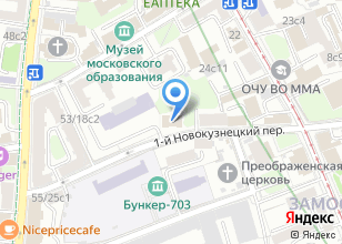 Компания «АЛР-Строй» на карте