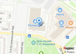 Компания «Lacarino» на карте