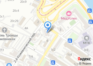 Компания «Торговый дом Эрзи» на карте