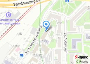 Компания «Московское региональное отделение Фонда социального страхования» на карте