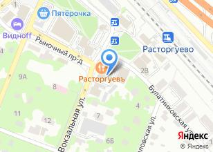 Компания «Подари» на карте