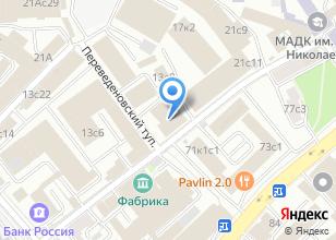 Компания «FashionSale» на карте