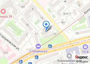 Компания «Смарт Офис» на карте