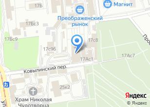 Компания «Элика» на карте