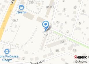 Компания «Прорабыч» на карте