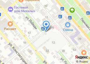 Компания «Киоск» на карте